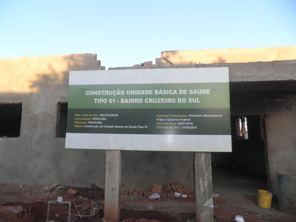 VISITA OBRAS EM PRATA – UBS CRUZEIRO DO SUL